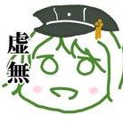 すい ( suisen_95 )