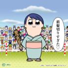 あきつん ( akitundere )