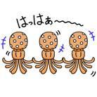 いにゃ(๏‿๏) ( horehoredesse )