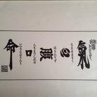 higashi ( hirocars32 )