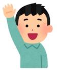 🐯🐲佐藤社長🐲🐯 ( sushizanmaikabu )