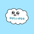 WEB SHOP・やさしいきもち ( ho_yasasii )