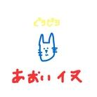 ウチのネコ ( colorgreen1220 )