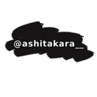 @ashitakara__ オリジナルグッズ ( ashitakara_line )