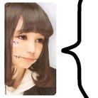 nacchoco@元Natsu ( vip_O511 )