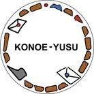KONOE-YUSU ( Konoe-Yusu )