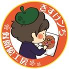 似顔絵工房きすけンち ( kisukenchi841 )