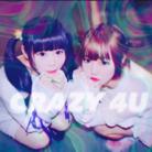 CRAZY4U (suzuri限定ショップ) ( CRAZY4U )
