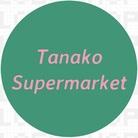 tanako supermarket ( tanako )