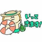 無理サファリパークの辛獅子(ツライオン)の赤ちゃん ( daitzen85 )