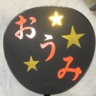 おうみ ( oumi64_dayo )