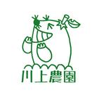川上農園公式グッズ ( kawakami-nouen )