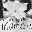 イナマスティル_スタイル文芸雑誌 ( INA_MA_STILL )