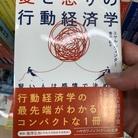 ソーダ ( Soda10000 )