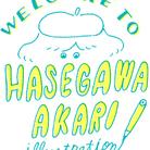 長谷川あかり ( hasegawaakari )