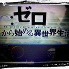 八幡 登 ( yawa0083 )