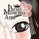 PRIME MEMORY Ami ( PrimeMemory_Ami )