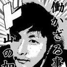 Takahashijun ( takahashijun )
