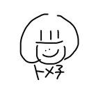 トメ子 ( O_bb7 )