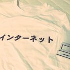 ゆるふわ ( yurufuwaRuby )