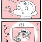 まいぬん ( mainunnun )