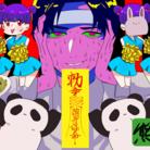 カミムラタツキです ( tatsuki__kamimura )