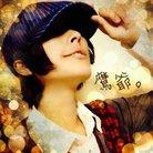 鷹爺(おうじい) ( kamimaruko616 )