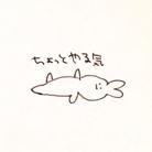 うすいのおみせ ( usuiii )