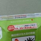 和三盆きなこ ( sweetsoybean )