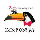 Keropon