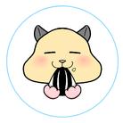 まいにち、きなこちゃんと。 ( with_Kinako1231 )