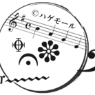 ハゲモール ( hagemoll )