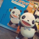 もぐもぐ ( mg_mg_eat )
