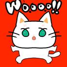 よのし ( yonoshi )