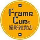 FrameCueの撮影雑貨店 ( framecue )