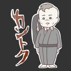 カントク ( kantok_mikazuki )
