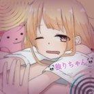 🐼 独りちゃん 🐼 ( hitorichan07 )