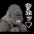 ゴリラのスタンプ ( gorillasticker )