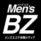 メンズエステ体験|Men's BZ ( MensBZ )