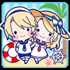 ふたごマリン ( Twins-Marine )