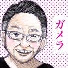 ガメら@4月5日南堀江高台橋公園花見大会 ( gamera3333 )