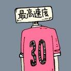 ヨナガ→ ( P5J5m )