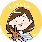 ふたば ( futabatane )