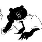 さぶろ ( subrock36 )