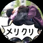 しゅうまざえもん🍵 ( Zaemon1225 )