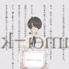 tokumei-kibou@コミティア128 ( tokumei_kotoba )