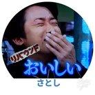 【リバウンド】tomomi@智love ( mommy3104 )