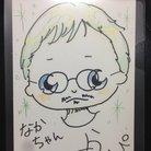 なかちゃん🌏(松の木キャンディ) ( fisherman65 )