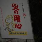 4 wut ( yowamaru )