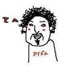 ハセケン ( momiageking777 )